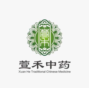 药材行业logo设计-萱禾中药logo设计