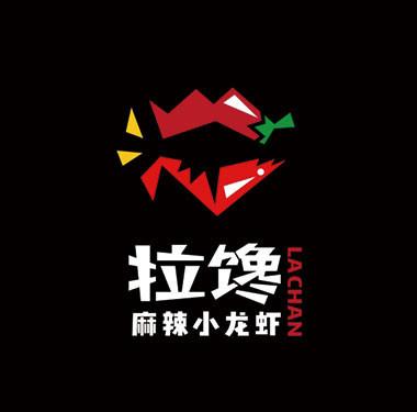 餐饮美食logo设计-拉馋麻辣小龙虾品牌logo设计