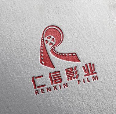 影视行业logo设计,仁信影业logo设计