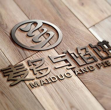 当年超火饮食行业logo设计-麦多与馅饼logo升级