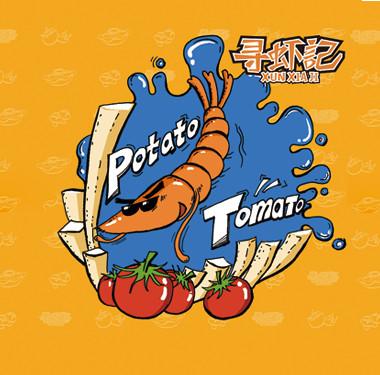 餐饮卡通形象插画-寻虾记品牌原创手绘插画设计