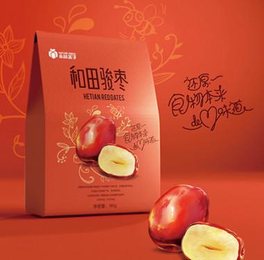 养生产品包装设计-和田骏枣包装设计