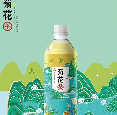 饮料行业-菊花茶饮品包装设计