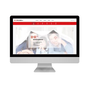 """""""家居生活必备""""家具公司官方网站设计"""