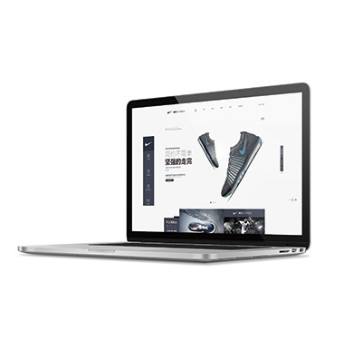 商业网站设计