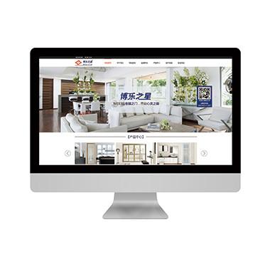 高端门窗装饰官方网站-伯乐之星网站设计