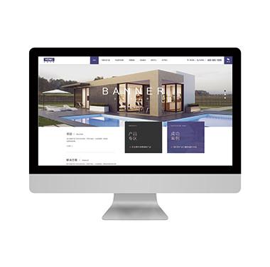 建材公司官方网站-永鑫门窗网站设计