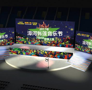 漳河帐篷音乐节活动策划