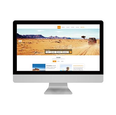 """度假旅行""""让美好触手可及""""旅游行业官方网站-网站设计"""