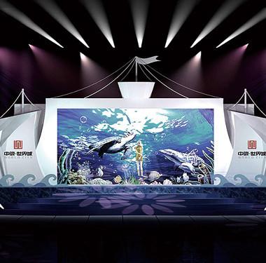 一带耕耘一路前行-重庆第八届就职典礼中秋晚会活动策划