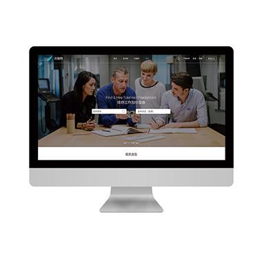 摄影企业官方网站-杰克网网站设计