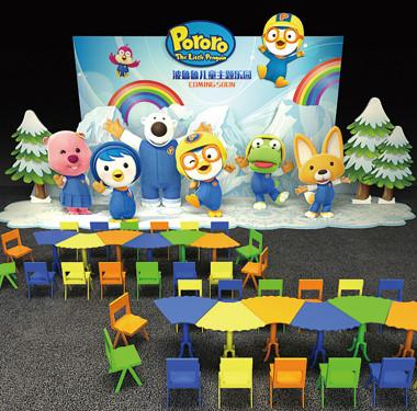儿童乐园活动策划-波鲁鲁儿童主题乐园活动策划