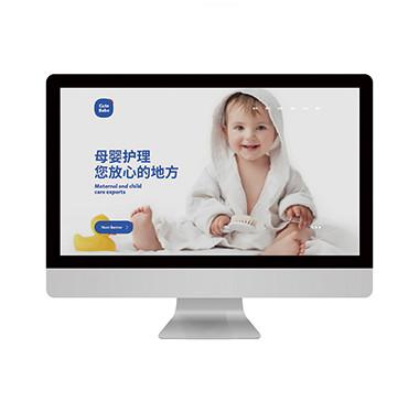 服务行业官方网站-母婴护理网站设计