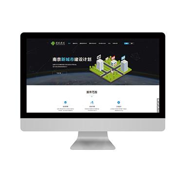 南京地产设计公司官方网站设计-建威官网设计