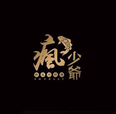 餐饮行业设计-风少爷logo设计