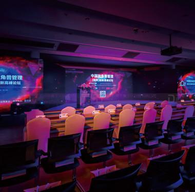 杭州独角兽管理-创新高峰论坛活动策划