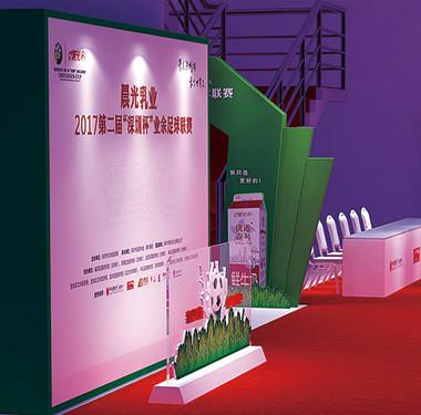 深圳杯活动-业余足球联赛活动策划