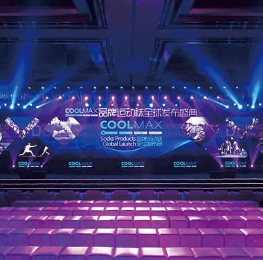 品牌活动-coolmax品牌运动全球盛典活动策划