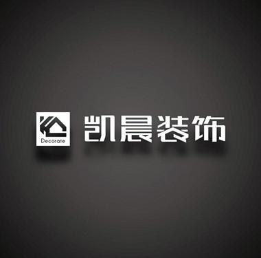 装饰公司logo设计,凯晨装饰品牌logo设计