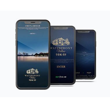 售房中心官网网站-华侨城品牌网站设计