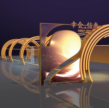 商业活动策划-河南欧宝体育直播创意设计有限公司设计