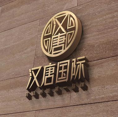 商标logo设计,汉唐国际logo设计