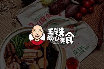 王铁放心美食合作河南欧宝体育直播创意设计LOGO欣赏