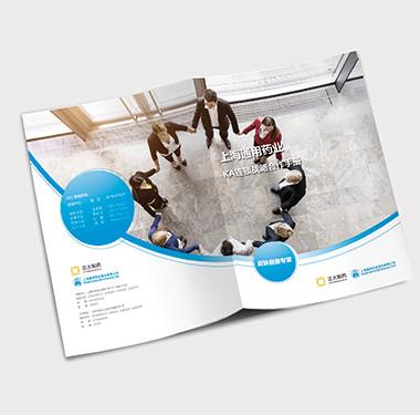 医疗画册设计-上海通用药业画册设计