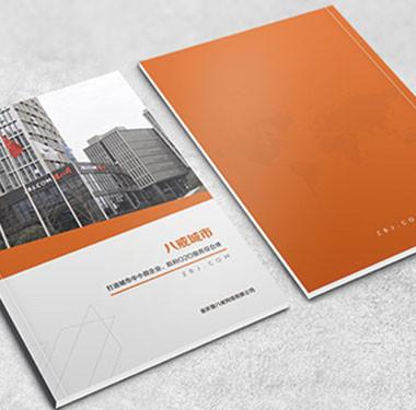 企业画册设计-八戒城市画册设计