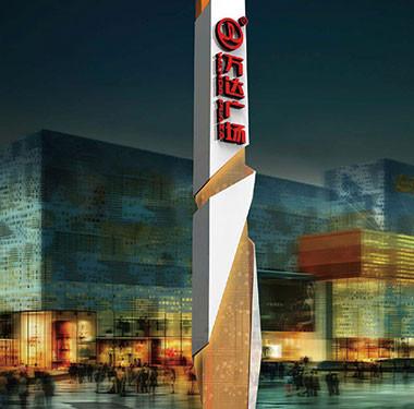 商场导视设计-万达广场导视设计