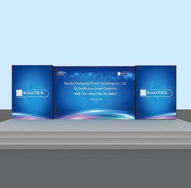 KAUTEX创意产品导视设计