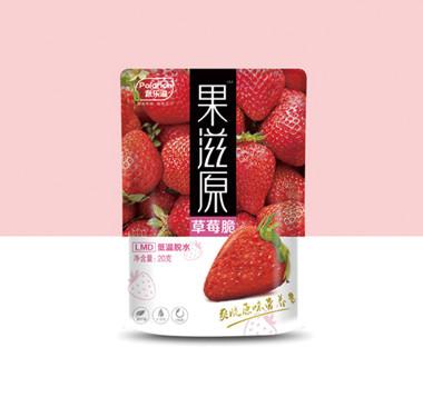 零食包装设计-果滋原草莓零食包装设计