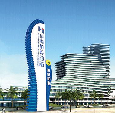企业导视设计-东南航运总部导视设计