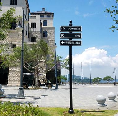 街道路牌导视设计