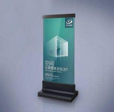 企业广告导视设计
