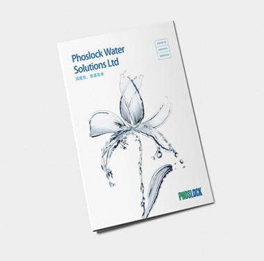 化学公司画册设计-磷酸盐水溶液公司品牌画册设计