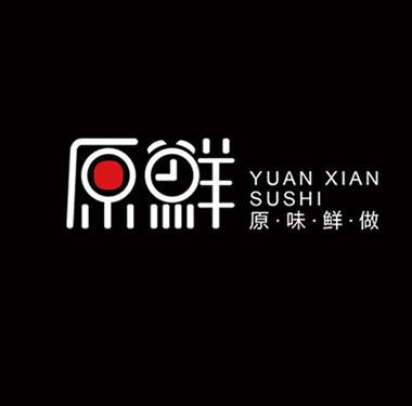 美食行业logo设计,原鲜美品牌logo设计