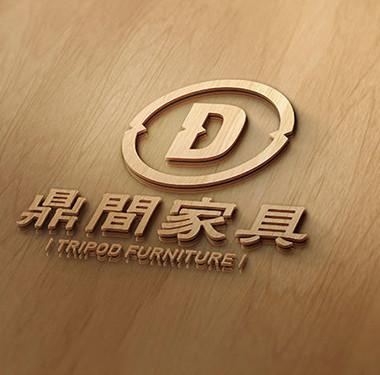 家居品牌设计公司-鼎问家具logo设计