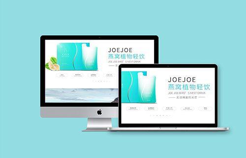 网站 · 品牌线上的装修
