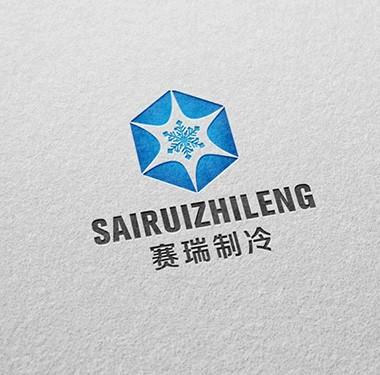 赛瑞制冷空调logo设计