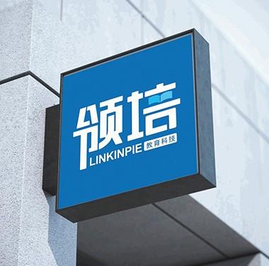 商标logo设计-领培教育品牌LOGO设计