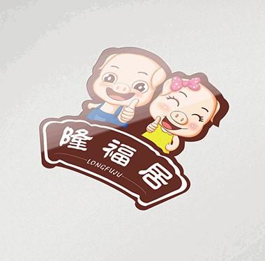 小吃logo设计-一隆福居卡通餐饮logo