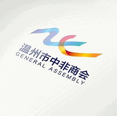 温州中非商会组织logo设计