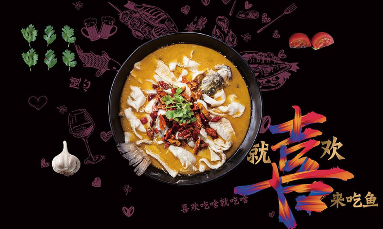 餐饮行业设计-风少爷logo设计(图9)