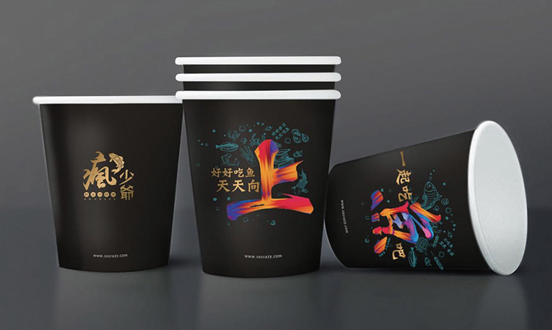餐饮行业设计-风少爷logo设计(图16)