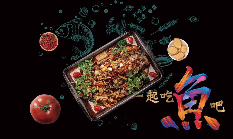 餐饮行业设计-风少爷logo设计(图6)