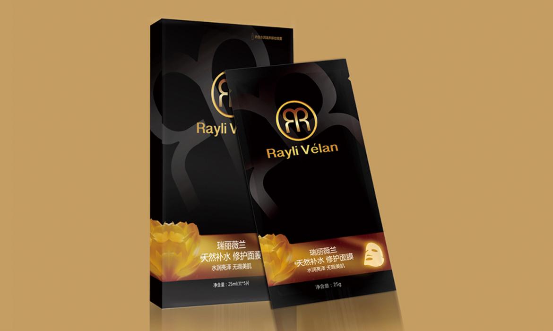 瑞丽薇兰化妆品行业设计品牌命名logo设计(图7)