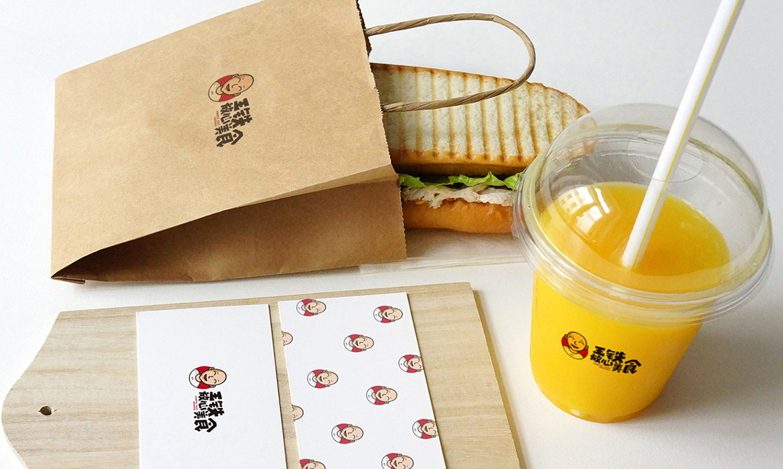餐饮公司logo设计-王铁放心美食LOGO设计(图5)