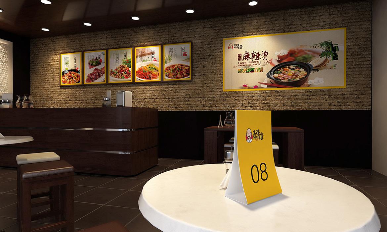 餐饮公司logo设计-王铁放心美食LOGO设计(图6)