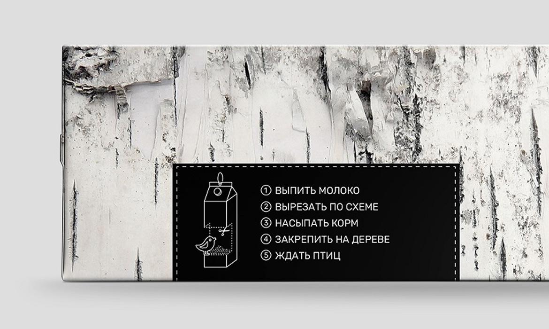为爱变身的创意牛奶包装设计(图3)